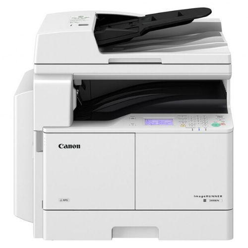 Máy photocopy | Mua may photocopy Canon IR2006N (A3)